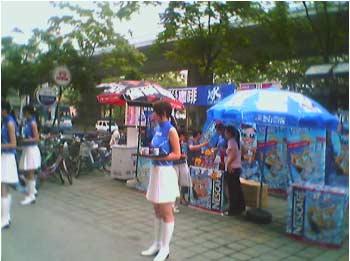 终端的革命:通往明天的唯一道路 - yuleiblog - 俞雷的博客